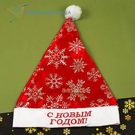 Новогодняя шапка Деда Мороза H-6
