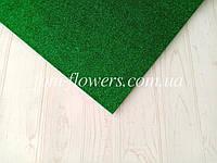 Глиттерный фоамиран, 20х30 см, темно-зеленый.