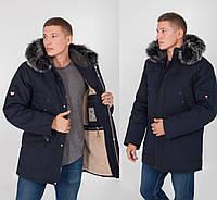 Зимние куртки парки мужские на меху теплые .
