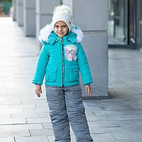 """Детский зимний комплект (куртка+полукомбинезон) для девочки """"Нежинка"""" бирюза 2-5 лет"""