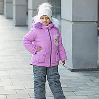 """Детский зимний комплект (куртка+полукомбинезон) для девочки """"Нежинка"""" сирень 2-5 лет"""