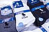 Носки мужские копия бренда, набор 10 штук, фото 3