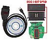 Авто Сканер диагностика  VAG K+CAN Commander 1.4 Audi VW на PIC18F258