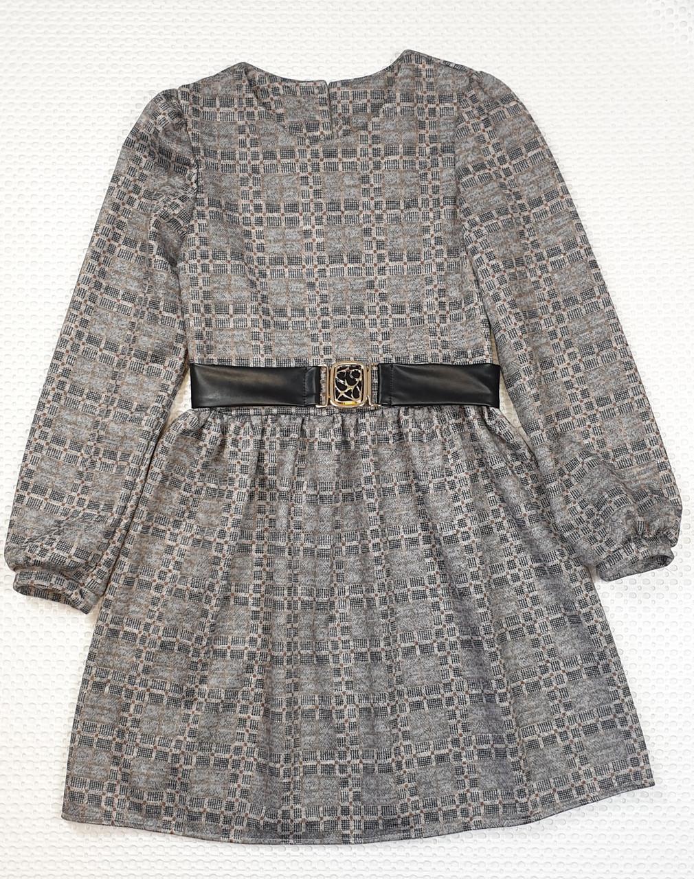 Платье для  девочки с пояском 134-152 бежевый