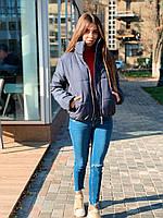 Зимняя куртка К 0011 с 01 46-48