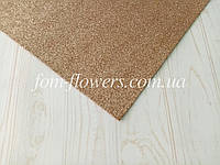 Глиттерный фоамиран, 20х30 см, коричневый., фото 1