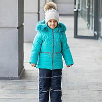"""Детский зимний комплект (куртка+полукомбинезон) для девочки """"Бусинка"""" бирюза 1-6 лет"""