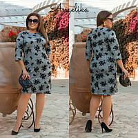 Женское  платье  нарядное , 48-54 размер №526