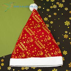 Новогодняя шапка Деда Мороза H-7