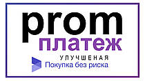 Prom Оплата (Пром платёж)