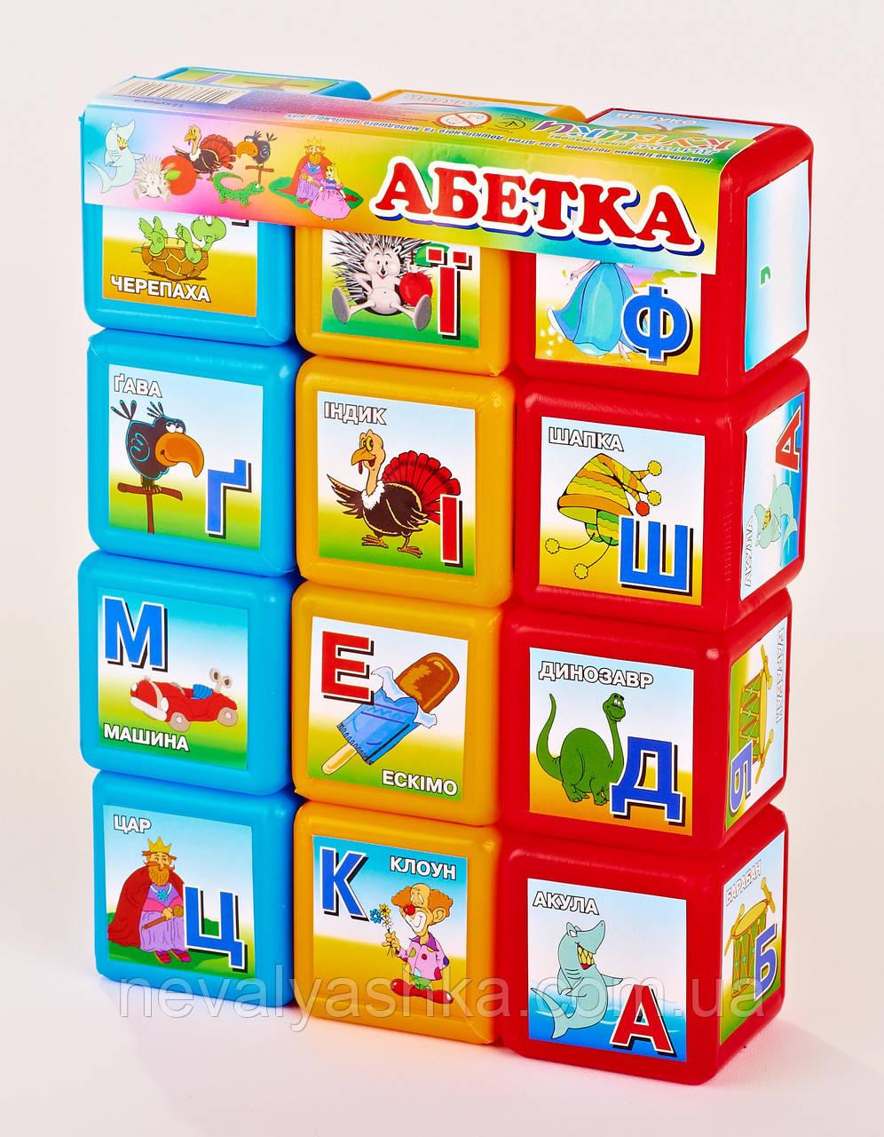 Обучающие Кубики Азбука Русский Алфавит 12 шт по 6 см Абетка Руска Пластик МТойс, 06032, 000215
