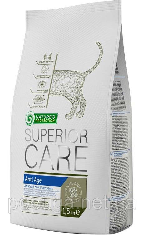 Natures Protection ANTI AGE корм для кошек от 3-х лет, 1,5 кг