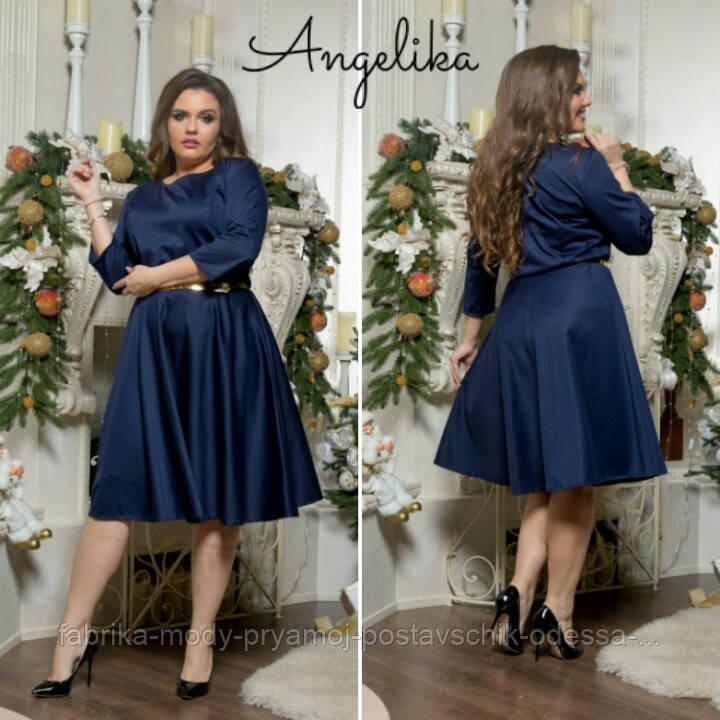 Женское  платье  нарядное , 48-54 размер №393