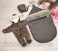 Зимний комплект на выписку для новорожденного (конверт-чехол, шапочка, комбинезон) конверт на овчине в коляску