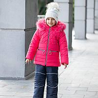 """Детский зимний комплект (куртка+полукомбинезон) для девочки """"Бусинка"""" ягодный 1-6 лет"""