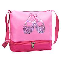 Красивая сумка для танцев с аппликацией