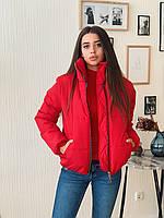 Зимняя куртка К 0011 с 04 46-48