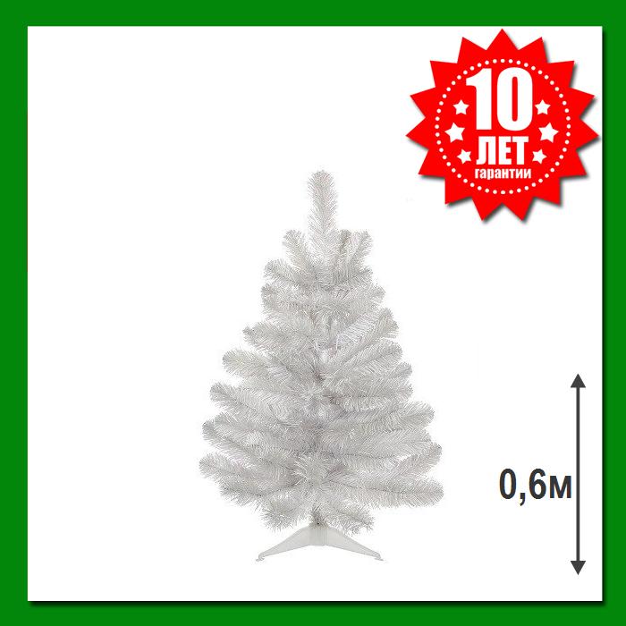 Искусственная сосна Icelandic iridescent 60 см Белая с блеском