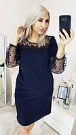 Женское  платье Любава 48-56 размер №522
