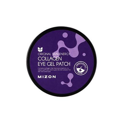 Гидрогелевые патчи для глаз с морским коллагеном MIZON Collagen Eye Gel Patch 60 шт., фото 2