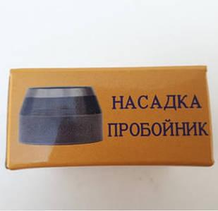 Высечки для ткани под обтяжку пуговиц
