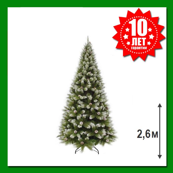 Искусственная сосна Triumph Tree Pittsburgh 2.6 м Зеленая