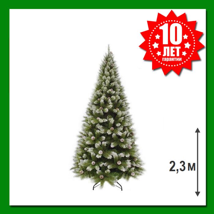 Искусственная сосна Triumph Tree Pittsburgh 2.3 м Зеленая