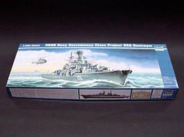 Сборная модель советского эсминца СОВРЕМЕННЫЙ. 1/350 TRUMPETER 04514