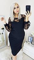 Женское  платье Любава 48-54 размер №522