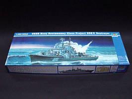 Сборная модель советского эсминца СОВРЕМЕННЫЙ II. 1/350 TRUMPETER 04515