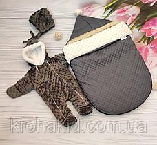 Зимний комплект на выписку для новорожденного (конверт-чехол, шапочка, комбинезон) конверт на овчине в коляску, фото 3