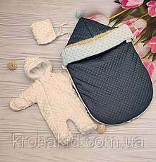 Зимний комплект на выписку для новорожденного (конверт-чехол, шапочка, комбинезон) конверт на овчине в коляску, фото 2