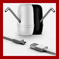 Помпа для кулера  WATER DISPENSER BW-28 для питьевой воды с встроенным аккумулятором и USB