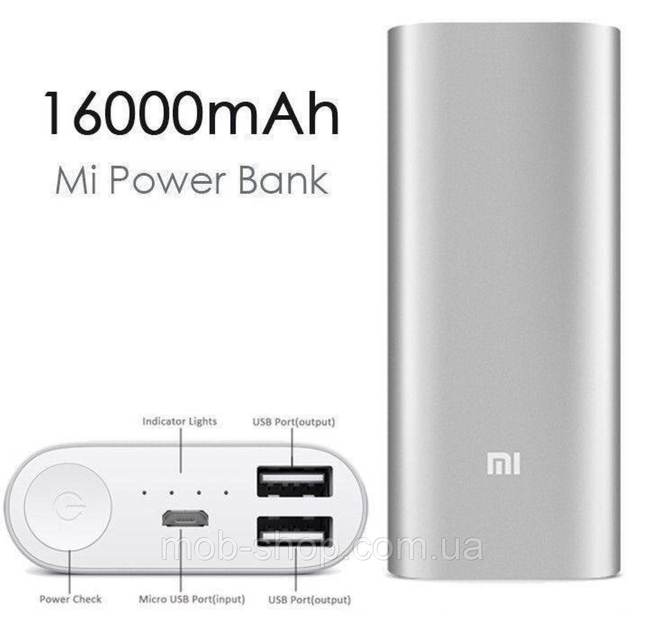 Повер банк Power Bank Xiaomi 16000 mAh 2 USB Металл