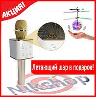 Беспроводной микрофон bluetooth Q7 + Управляемый летающий шар-вертолет в подарок!