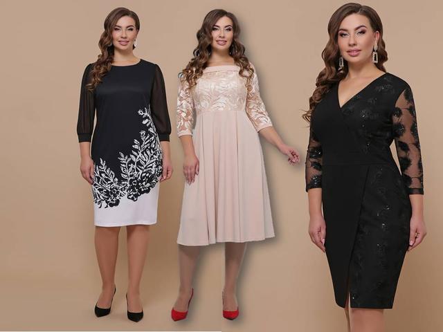 Стильні сукні великих розмірів