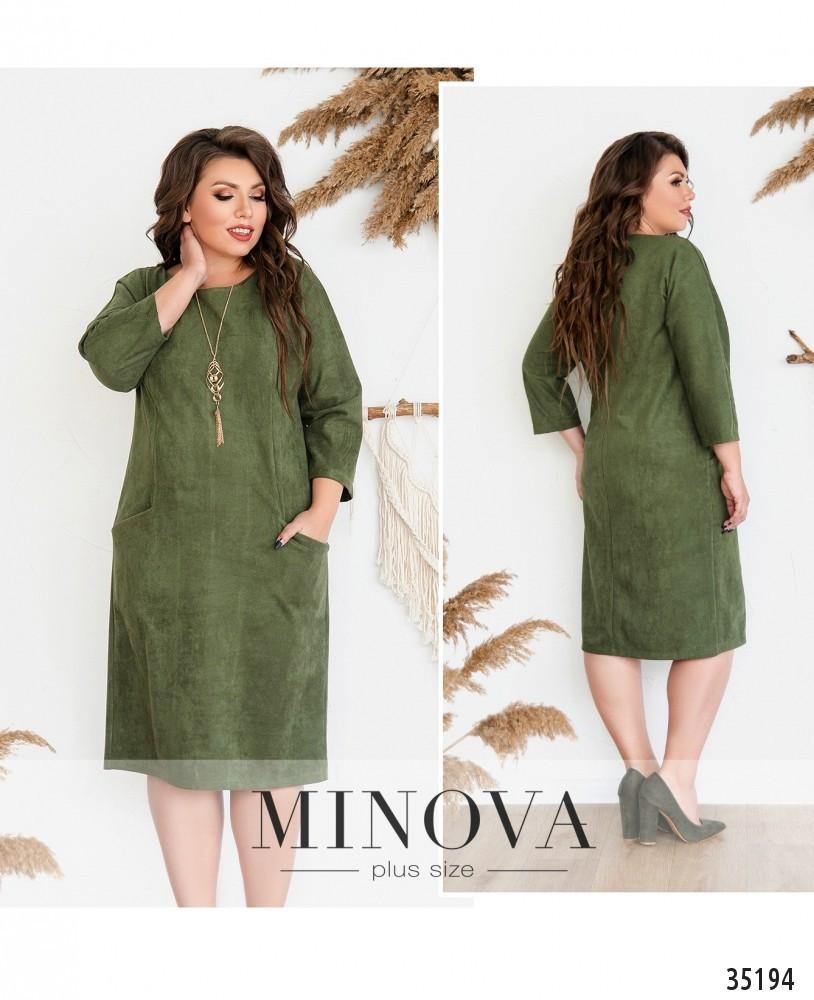Стильное женское платье свободного кроя из замши  54-60  размер