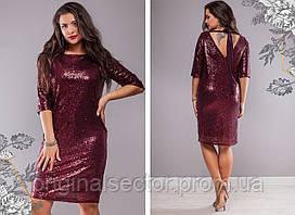 Вечернее платье с пайеткой 50-64 размеры