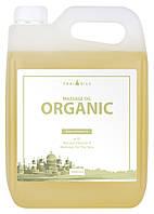 Профессиональное массажное масло «Organic» 3000 ml для массажа (професійне масажне масло для масажу)