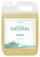 Профессиональное массажное масло «Natural» 3000 ml для массажа (професійне масажне масло для масажу)