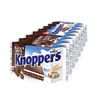 Knoppers Black & White 8s 200 g