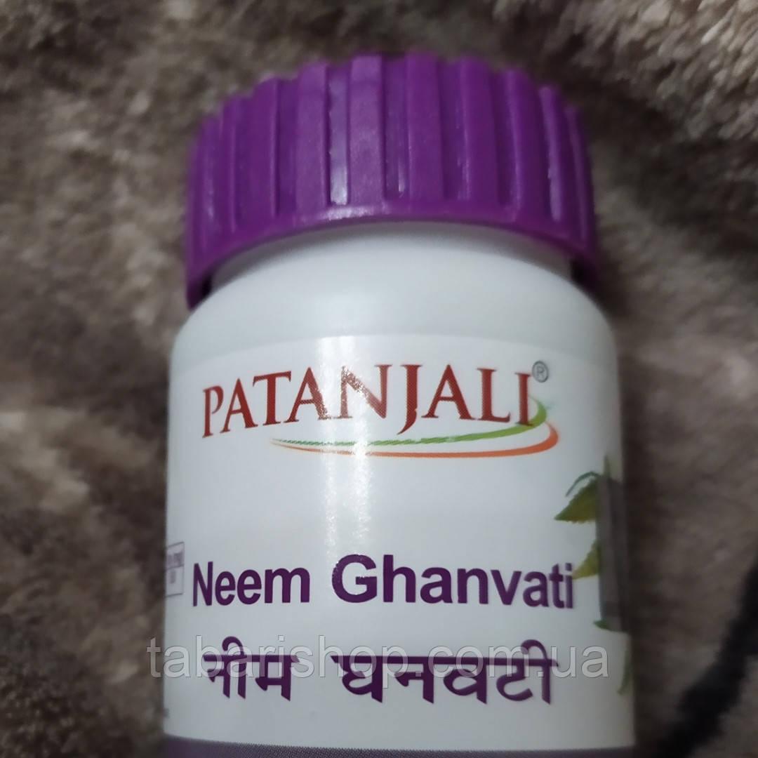 Ним Гханвати, Neem Ghanvati Patanjali, 60 табл
