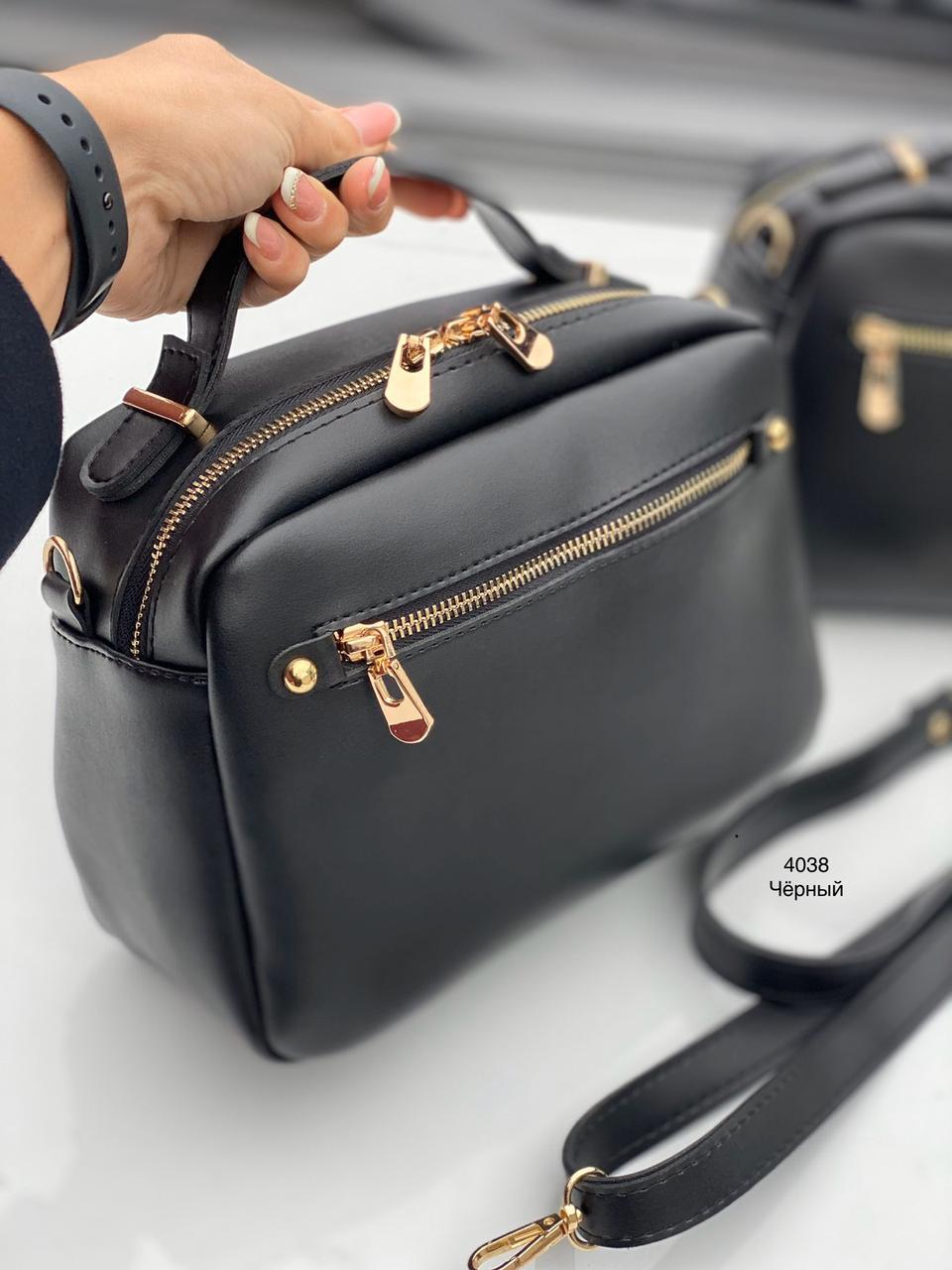 Черная маленькая женская сумка через плечо сумочка кросс-боди экокожа