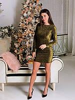 Платье блестящее К 00508 с 01, фото 1