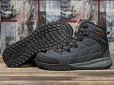 Зимние кроссовки  на меху Columbia, темно-серые (31021) размеры в наличии ► [  41 42 43 44 45  ]