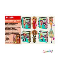 Игровой набор Bela Dolls Куклы типа ЛОЛ OMG  4 вида 27см BL1150