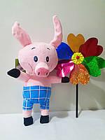 Мягкая игрушка поросенок Пятачок из м/ф Винни Пух  21300-1