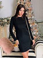 Платье блестящее К 00508 с 02 46-48