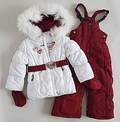 Зимняя куртка для девочки с полукомбинезоном в комплекте (74-98 р)