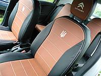 Чехлы для сидений авто Citroen C-Elysee из Эко-кожи